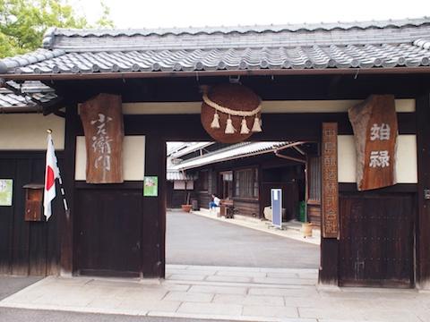 中島醸造門.jpg